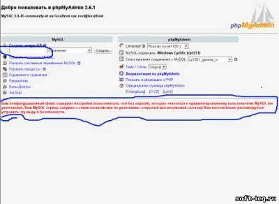 Где купить прокси Ipv4 на 1 день для сбора e-mail адресов