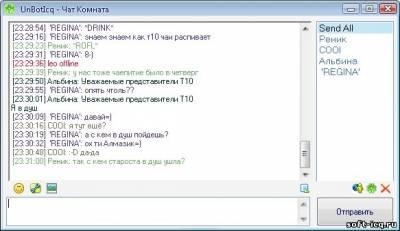 http://icq-help.ucoz.ru/_fr/2/s6250279.jpg